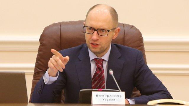 Яценюк закликав створити широке міжнародне об'єднання для захисту України