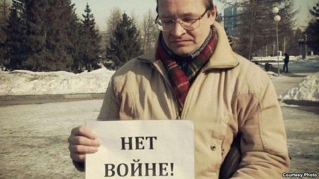 У Росії засудили блогера за репост у соцмережі звернення «Правого сектору»