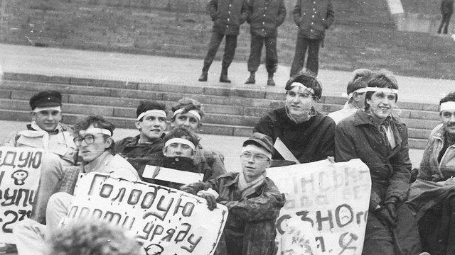 Львівські студенти розпочнуть акцію до 25-річчя «Революції на граніті»