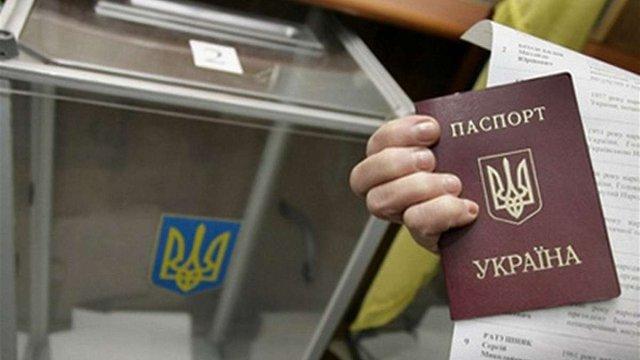 Близько 13 млн українців можуть не взяти участь у місцевих виборах, – КВУ