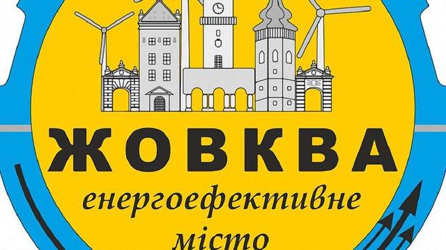 У Жовкві відкриють перший на Львівщині демонстраційний клас енергоефективних технологій