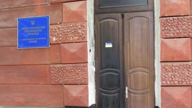 У Херсоні стався вибух під представництвом президента у Криму
