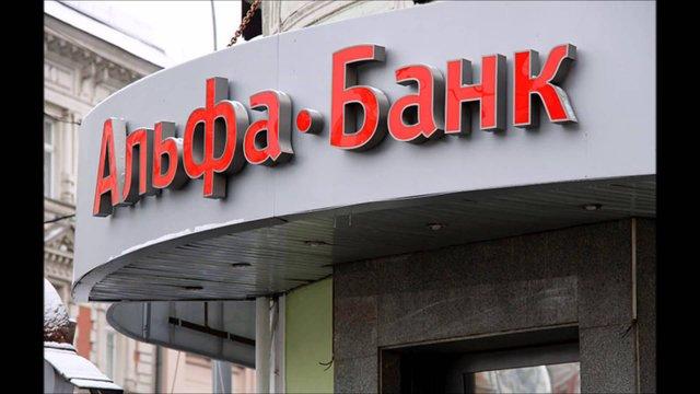 Статутний капітал «Альфа-банку» зросте на 59%