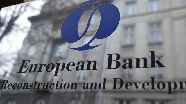 ЄБРР схвалив виділення Україні $300 млн кредиту на закупівлю газу