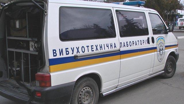 За «мінування» міської ради і міліції Львова мешканець сусідньої області отримав три роки умовно