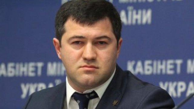 Насіров запровадив процедуру відбору для працівників ДФС
