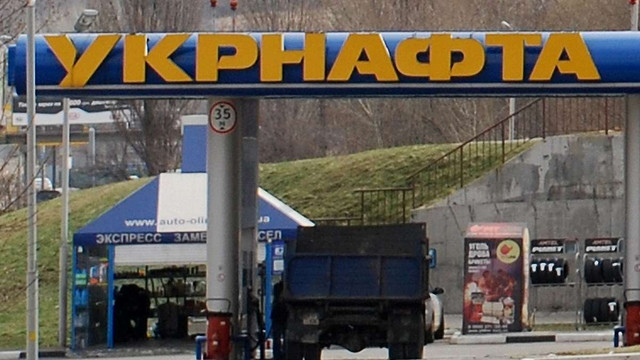 «Укрнафта» виплатила державі ₴200 млн дивідендів за 2014 рік