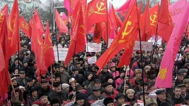 Київський суд припинив діяльність двох компартій