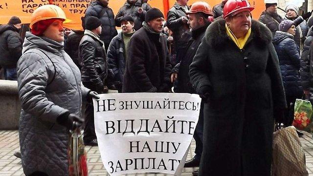 Працівники «Львівської вугільної компанії» оголосили безстроковий страйк
