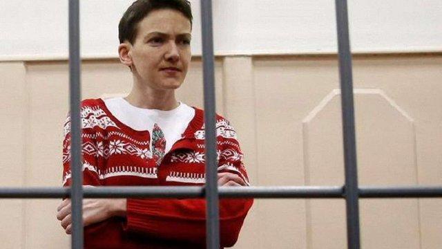 Україні треба починати переговори про видачу Савченко, – адвокат