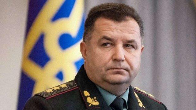 20 військових комісарів звільнили за провал мобілізації