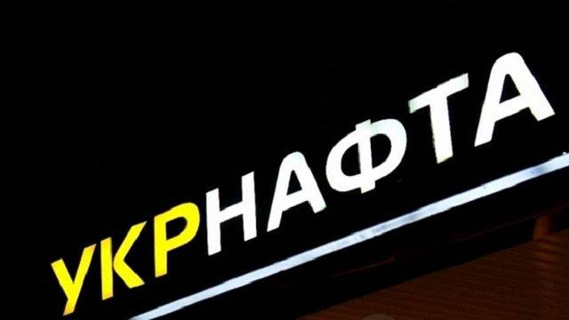 «Укрнафта» заявила про повну виплату державі дивідендів за 2014 рік