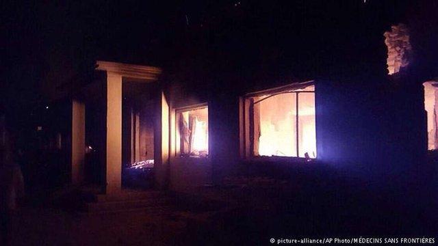 Авіудар по лікарні в Афганістані забрав життя 19 осіб