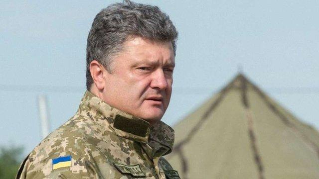 Іноземні війська з  Донбасу мають бути виведені негайно, – Порошенко