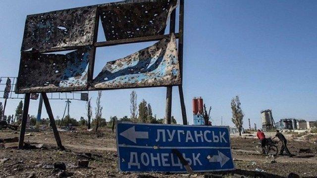 Президент пообіцяв, що українцям не доведеться власним коштом відновлювати Донбас