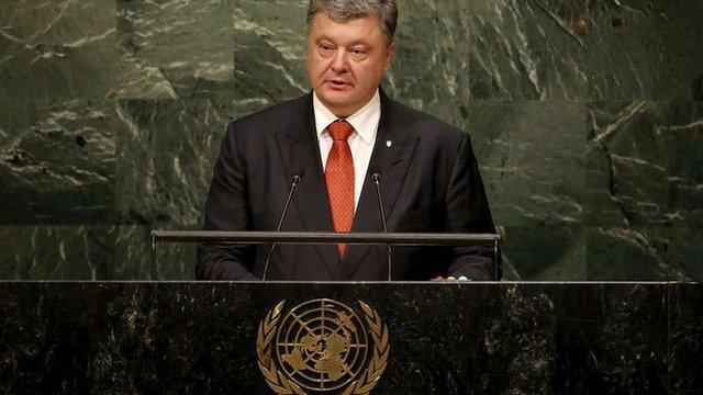 Порошенко оцінив перспективи обрання України до Ради Безпеки ООН
