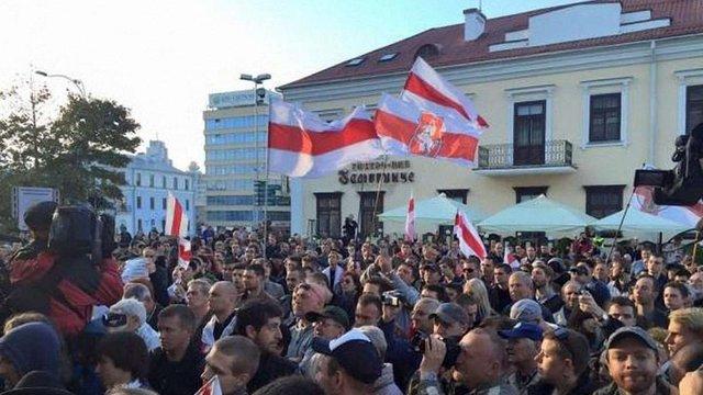 У Мінську на організаторів мітингу проти російської авіабази склали протоколи