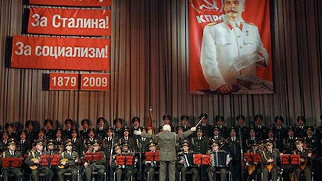 Поляки протестують проти концертів хору російської армії