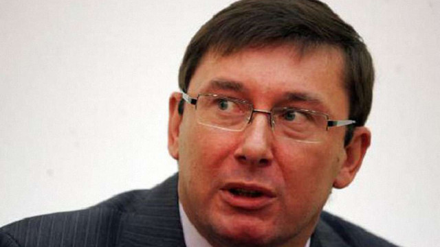 У Мін'юсті пояснили, чому зникло досьє Луценка з реєстру корупціонерів