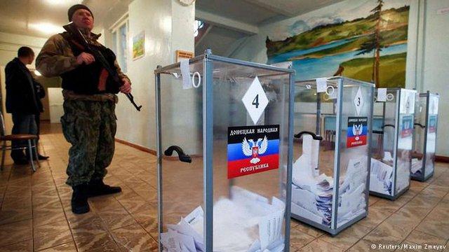 Бойовики «ДНР» та «ЛНР» заявили про перенесення своїх виборів