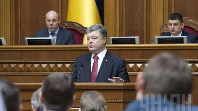 Парубій: Деякі кадрові призначення Порошенка не відповідали духу нової України