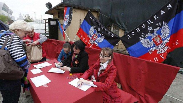 ДНР підготувала «рейтинг прохідних кандидатів» на вибори