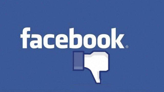 Європейський суд визнав, що Facеbook не захищає особисті дані користувачів