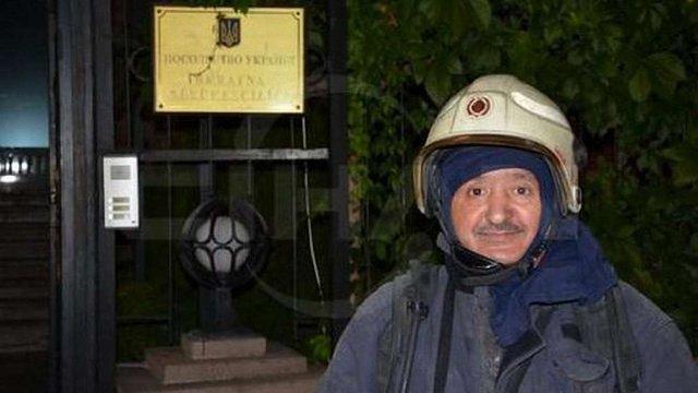 У посольстві України в Туреччині виникла пожежа