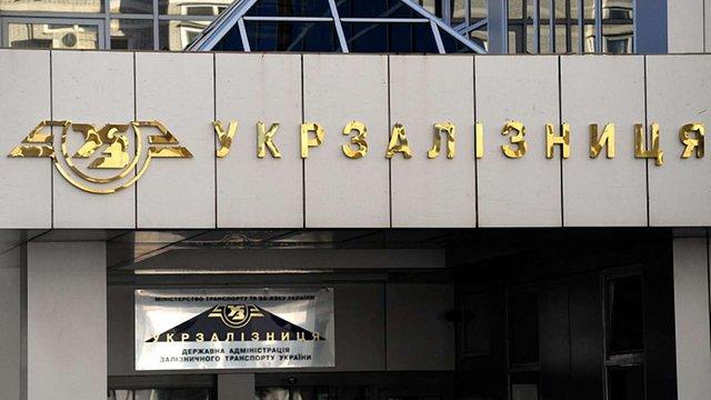 СБУ підозрює чиновників «Укрзалізниці» у привласненні понад ₴20 млн