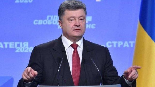 Порошенко виступив проти петиції за покарання хабарників 20 роками тюрми