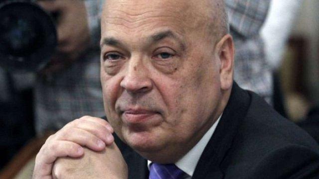 Порошенко дозволив Москалю перебувати на держслужбі до 2019 року