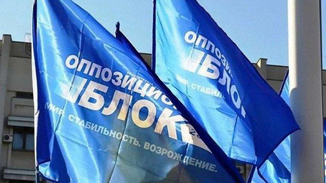 Суд відмовився скасовувати реєстрацію «Опозиційного блоку» на вибори до Львівської облради