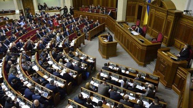 Рада ухвалила закон про державне фінансування політичних партій