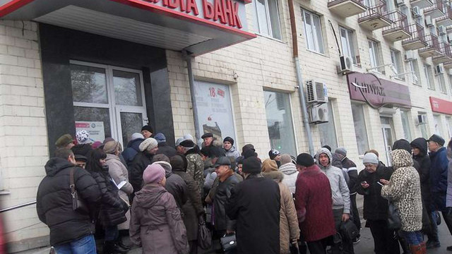 Порошенко доручив генпрокурору контролювати розслідування щодо «Дельта Банку»