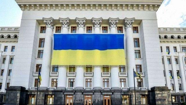 На День захисника України на будівлях вивішуватимуть державні прапори