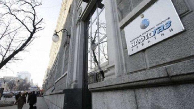 Кабмін повернув газорозподільні мережі у власність «Нафтогазу»