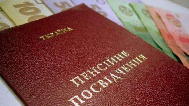 Уряд дозволив пенсіонерам обирати банк для отримання пенсій