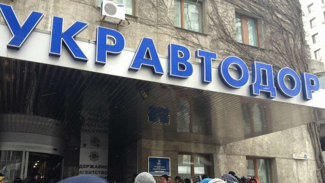 Уряд призначив нового голову «Укравтодору»