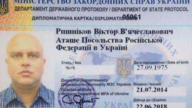 МВС опублікувало відео ДТП за участю аташе посольства РФ