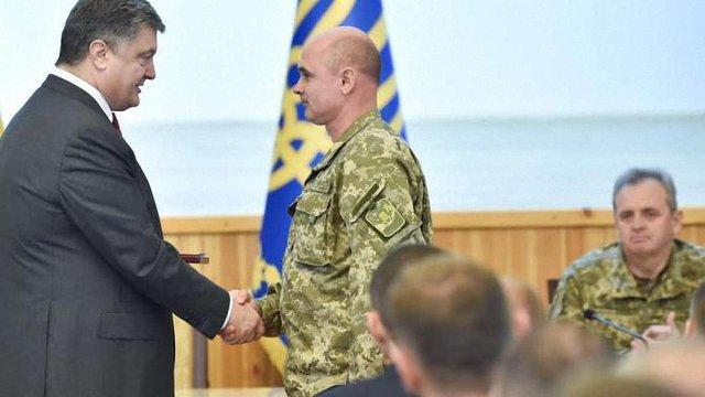 Порошенко нагородив 15 бойових командирів АТО