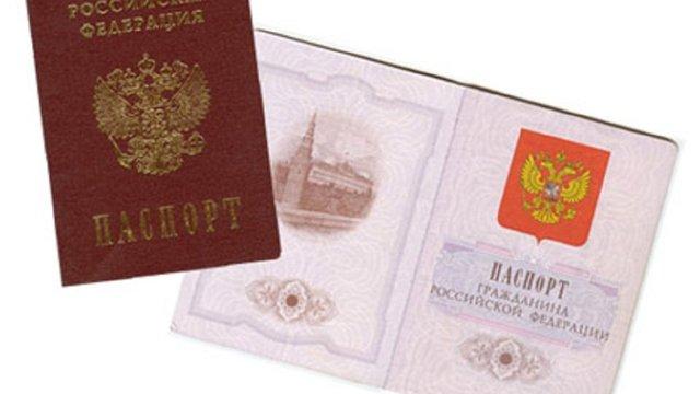 Жителям Криму без російських паспортів обмежують доступ до медичних послуг