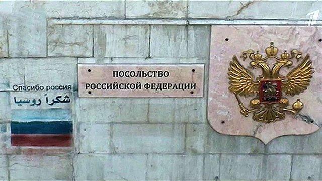 Посольство Росії в Сирії обстріляли з мінометів