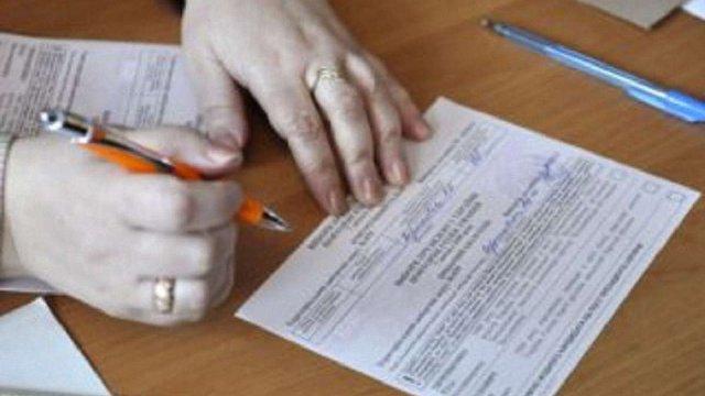 Виборцям Львівщини обіцяють роздати іменні запрошення до завтра