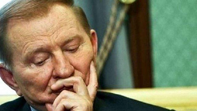 На розмінування Донбасу піде п'ять років, - Кучма