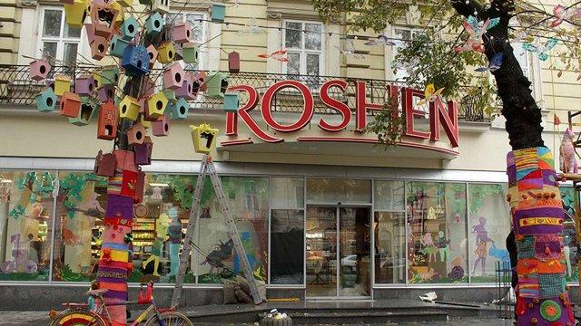 Львівська мерія вимагає демонтажу вивіски Roshen у центрі міста