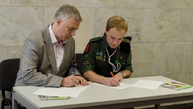 Міносвіти і «Пласт» домовилися про співпрацю