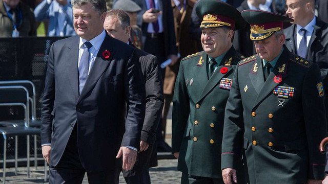 Муженко і Полторак отримали вищі військові звання