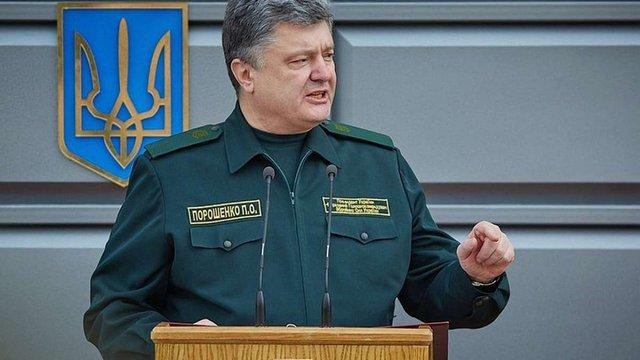 Порошенко присвоїв звання Герой України трьом учасникам АТО