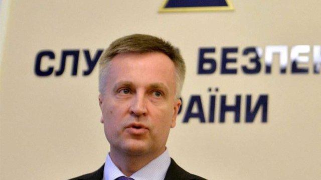 Наливайченко стверджує, що в ГПУ є докази сліду РФ у розстрілах Євромайдану