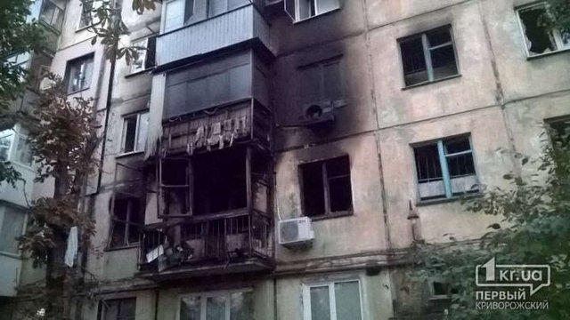 У Кривому Розі вибухнув будинок: є постраждалі
